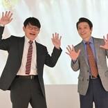 ずん・飯尾、『着飾る恋』で川口春奈の天然おっとり上司役 赤ペン瀧川も出演
