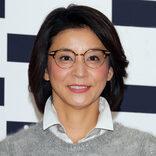 高嶋ちさ子、夫が母と「ちさこ被害者の会」を結成も… その内容に笑顔
