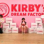 総再生回数1億超のYouTuber「CulTV」が人気キャラのポップアップショップ『KIRBY's DREAM FACTORY』の公式アンバサダー就任