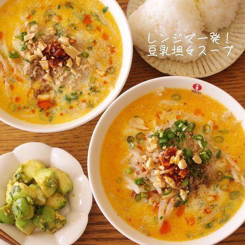 味噌坦々スープ