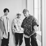 DA PUMP、ISSA、YORI、KIMIが語る原点回帰の最新シングル「Dream on the street」ーー7人の原点はここにある
