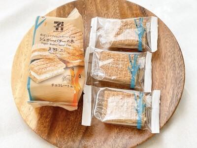 セブンカフェ「シュガーバターの木」3個入り:264円(税込)