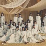 櫻坂46、2ndシングル収録の山﨑天センター曲「思ったよりも寂しくない」MV公開!