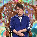 『アメトーーク! さよならガチ王』にヒザ神・村上ら運動神経悪い芸人が集結!