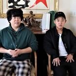 草薙&後藤、ドミノ倒しのストレスを「大声を出す」ことで解決