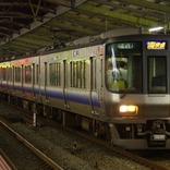 JR西日本、ICOCAエリアで普通回数券廃止 9枚分の価格で発売する区間も