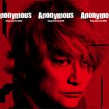 香取慎吾、「Anonymous (feat.WONK)」39,000枚限定盤のジャケット公開 新MVやWONKとの対談映像など収録内容も決定
