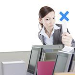 仕事力アップ! ビジネスメールのいろは 第35回 あおるだけでは開封されない! ビジネスメールの「NG件名」3選