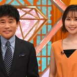 キンプリ・神宮寺勇太&美 少年・藤井直樹、『トリニク』2時間SP出演