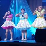 吉本坂46定期公演にゆりやんレトリィバァ&ガンバレルーヤによるユニットCHAOが登場!