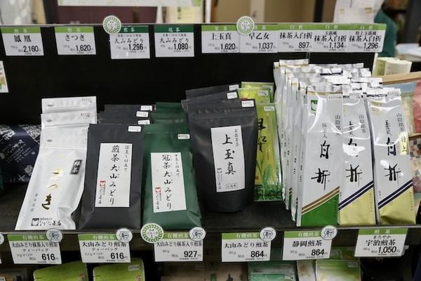 長田茶店 抹茶