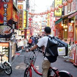 横浜市は中華街、崎陽軒etc.地元密着型のフードデリバリーに勝機はあるか
