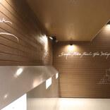 喫煙エリアがアート作品に 福岡・天神「CAITAC SQUARE GARDEN」の加熱式たばこ専用エリア