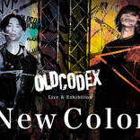OLDCODEX、自身初の配信ライブ&EXHIBITION2021『New Color』の開催が決定