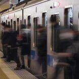 満員電車に乗るなら「必ず守ってほしいこと」 新社会人への注意喚起も