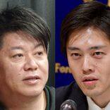 堀江貴文氏、吉村知事の聖火リレー中止発言に皮肉 「いつまでやんのかね」