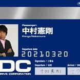 """中村憲剛、40歳での現役引退「""""なんで辞めるの!?""""って、ほぼ全員に聞かれました」"""