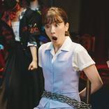 永野芽郁、鎖で縛られ驚愕の表情! 遠藤憲一はOL役でフェイスローラー