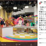 """アンミカ、旦那と横浜で""""ホカンス""""満喫!「韓国で流行っている」"""