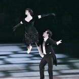 高橋大輔、町田樹の衣装を大特集! 『フィギュアスケートLife Extra 華麗なるスケート衣装の世界II』が発売!