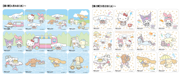 (C) 2021 SANRIO CO., LTD. APPROVAL NO. L627049