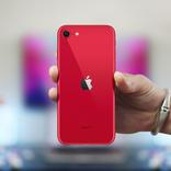 iPhone SEの新モデルっていつ出るんだろう…