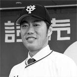 上原浩治が澤村拓一に伝授したメジャーのマウンドでの意外な「NGワード」