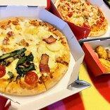 ドミノ・ピザ、お持ち帰り半額よりも満足度の高い「Do!花見セット」を数量限定で販売中