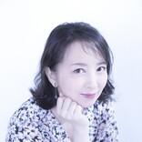 高橋由美子、デビュー30周年記念コンサート 聖地・日本青年館でセルフプロデュース開催
