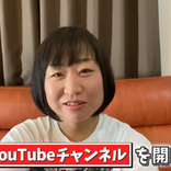 南海キャンディーズ・しずちゃんがYouTubeチャンネルを開設しているぞ!(雑学言宇蔵のお笑い雑学)