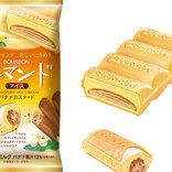 売り切れが続出した『ルマンドアイス』新味登場 これは、贅沢…!