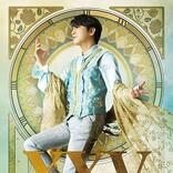 及川光博、デビュー記念日に25周年アニバーサリーBOX『XXV』リリース