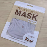 コーヒーチェーン「タリーズ」がオリジナルマスクの販売を開始 / 使用感をたしかめてみた!