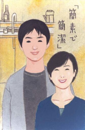 今城敏明さん、由紀子さん