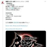 白石和彌監督による『仮面ライダーBLACK』リブート作品・『風都探偵』(仮面ライダーW)のアニメ化発表