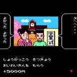 『桃太郎電鉄』に続くか? 懐かしのボードゲーム大ヒットの可能性