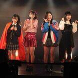 「九州女子翼」東京定期公演、パフォーマンスが一段アップした極上のステージング