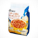 """「4食入ってたったの272円?!」SEIYUの""""お墨付きスープ""""これは全部ストックしておくべきだわ…!"""