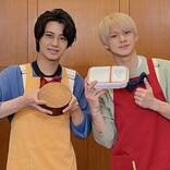 キンプリ平野紫耀vs高橋海人、お弁当作り&食リポで対決