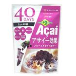 「アサイー」の栄養を手軽にとれる製品が新発売