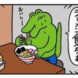 『100日間生きたワニ』SNSで「100ワニ紙芝居」スタート 神木隆之介ら漫画でも声優に