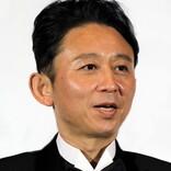 有吉弘行、生放送で結婚を報告 まさかの人からお祝いメールも 「あの人が…」
