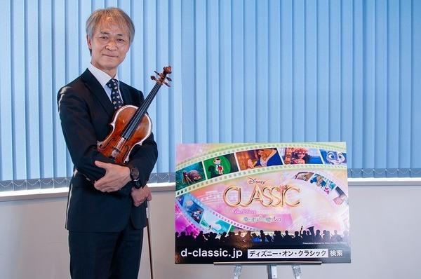 オーケストラ・ジャパン・コンサートマスター 青木高志