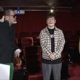 「うっせぇわ」MVのイラストレーター・WOOMAがテレビ初出演「くっきー!が来てくれるなら」