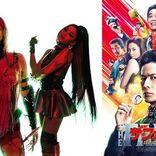 岡田准一主演『ザ・ファブル 殺さない殺し屋』主題歌はレディー・ガガ&アリアナ・グランデ