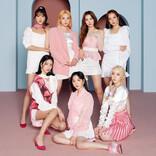K-POPガールズグループELRISが、日本1stシングル『JACKPOT (Japanese Version)』発売!