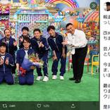 """ザブングル松尾、芸能界引退も""""運動神経悪い芸人""""は抜けられず"""