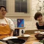 """和田明日香、料理経験ゼロから食育インストラクターに """"嫁と姑""""料理愛好家・平野レミとの関係語る<セブンルール>"""