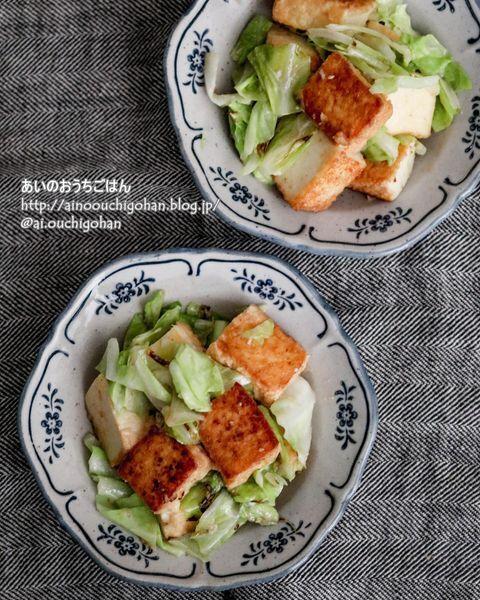キャベツと厚揚げの味噌マヨソテー