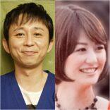 有吉弘行と夏目三久の結婚に祝福の声とともにあがった「あの人をよろしく」の声